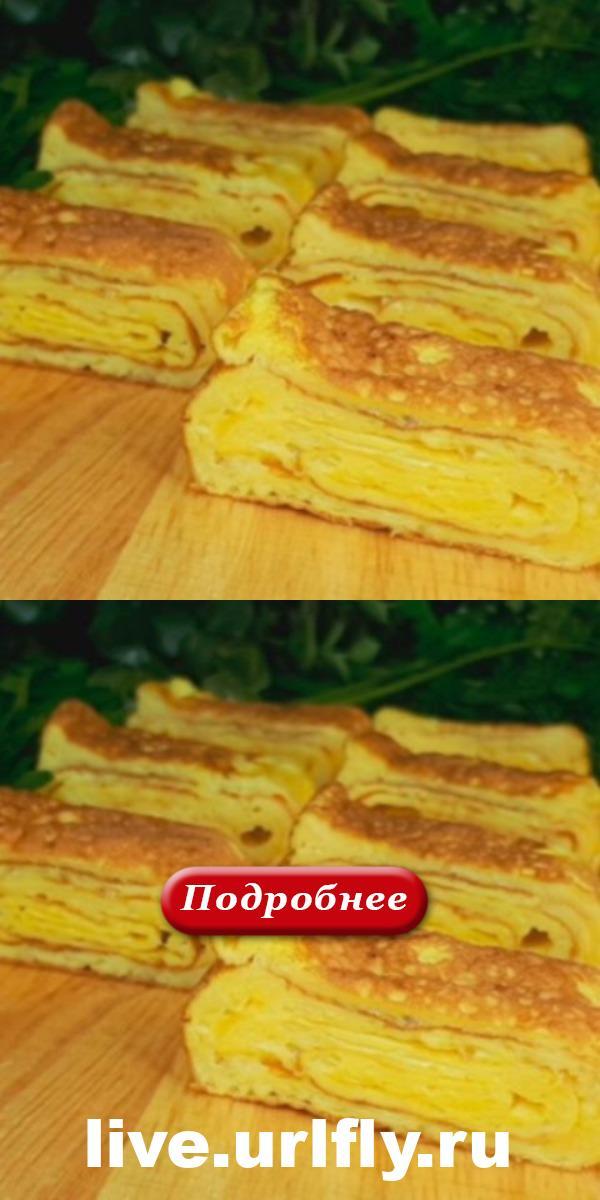 Омлет по-новому для быстрого и сытного завтрака. Готовлю каждый день!