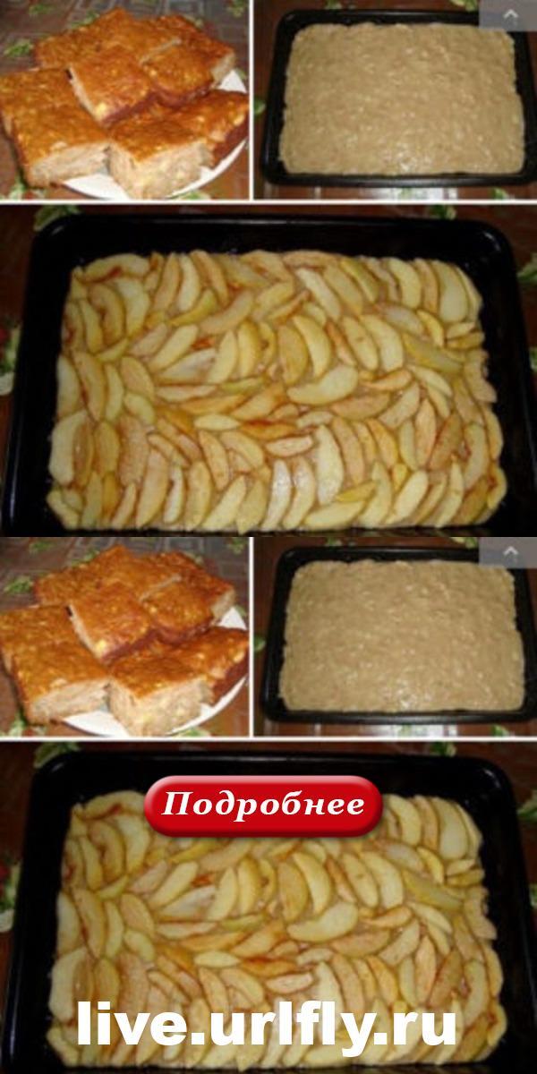 Яблочный пирог с корицей.